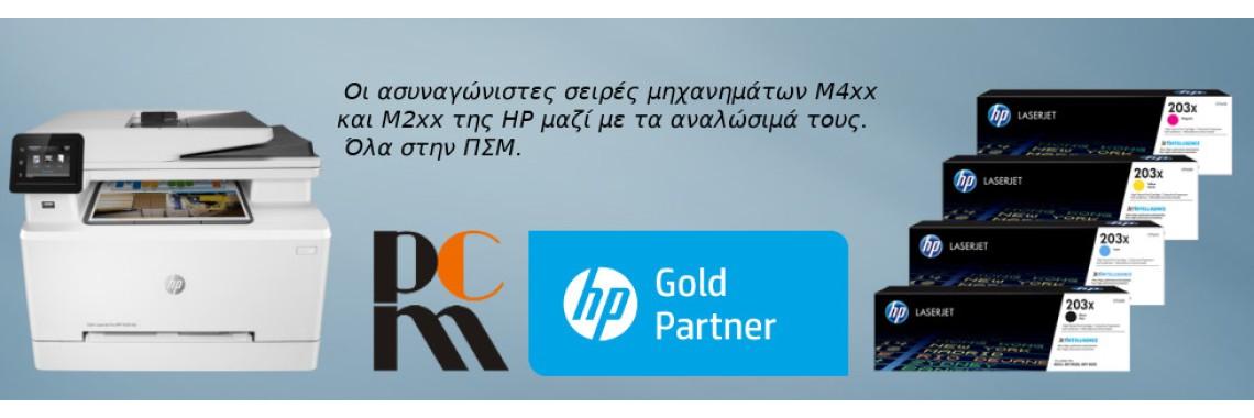 HP M4XX SERIES