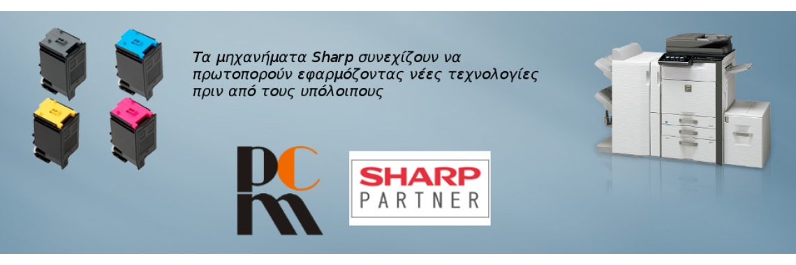 SHARP PARTNER
